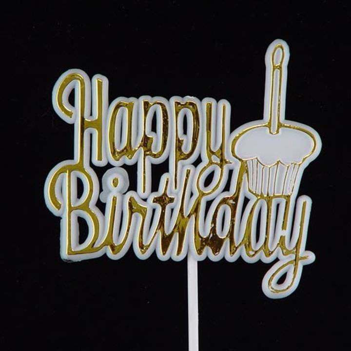Happy Birthday Cake Picks